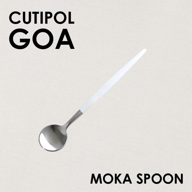 Cutipol クチポール GOA Whitematt ゴア ホワイト マット Moka spoon/Espresso spoon モカスプーン/エスプレッソスプーン