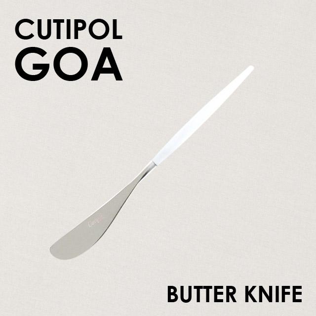 Cutipol クチポール GOA Whitematt ゴア ホワイト マット Butter knife バターナイフ