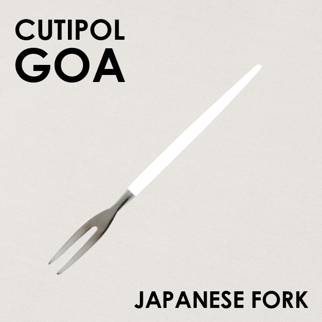 Cutipol クチポール GOA Whitematt ゴア ホワイト マット Japanese fork ジャパニーズフォーク