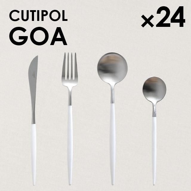 Cutipol クチポール GOA Whitematt ゴア ホワイト マット 24本セット