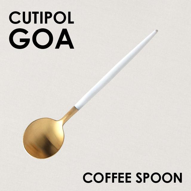 Cutipol クチポール GOA White Mattgold ゴア ホワイト マットゴールド Tea spoon/Coffee spoon ティースプーン/コーヒースプーン