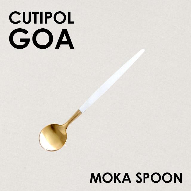 Cutipol クチポール GOA White Mattgold ゴア ホワイト マットゴールド Moka spoon/Espresso spoon モカスプーン/エスプレッソスプーン