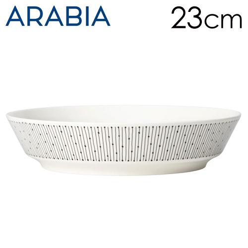 Arabia Mainio Sarastus マイニオ ディープ プレート サラスタス 23cm