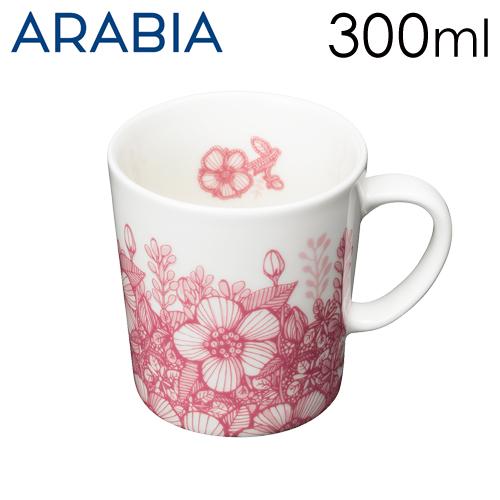 Arabia アラビア Huvila フヴィラ マグカップ 300ml