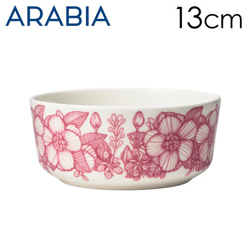 Arabia アラビア Huvila フヴィラ ボウル 13cm