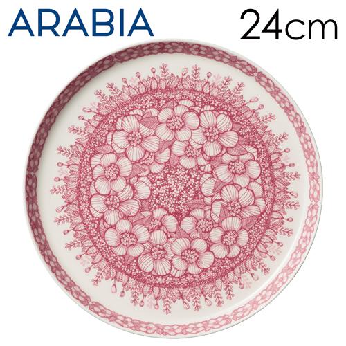 Arabia アラビア Huvila フヴィラ プレート 24cm