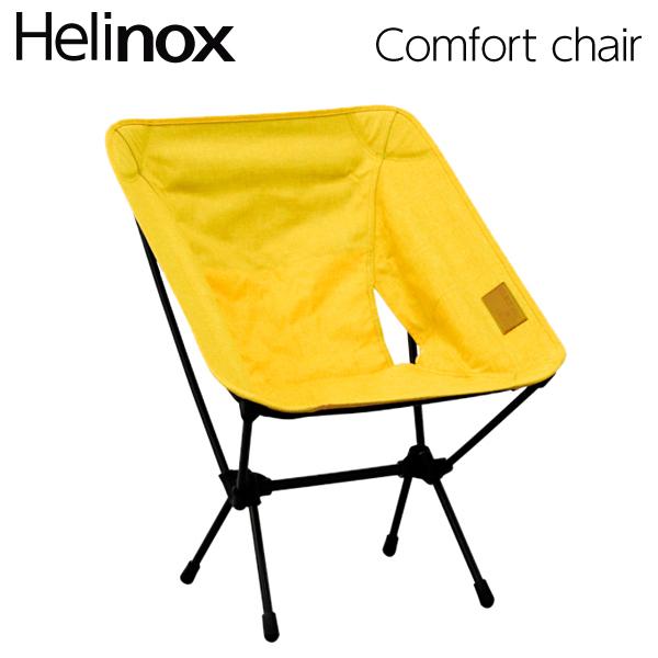 Helinox ヘリノックス Chair One Home Citrus チェアワンホーム コンフォートチェア シトラス 折りたたみチェア