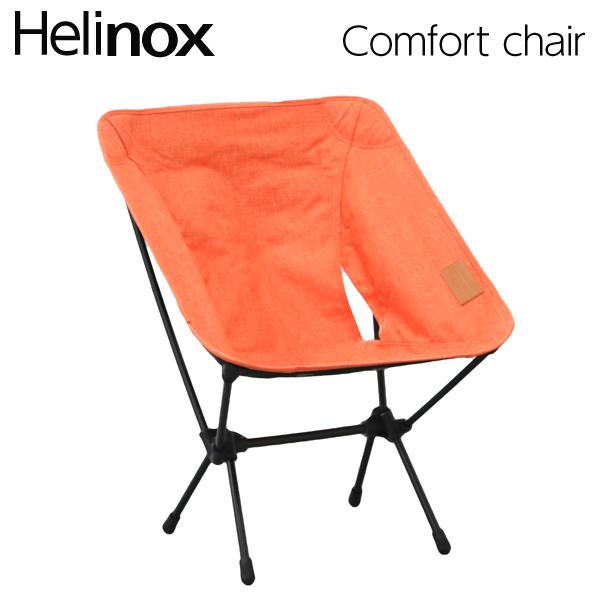 Helinox ヘリノックス Chair One Home Orange チェアワンホーム コンフォートチェア オレンジ 折りたたみチェア