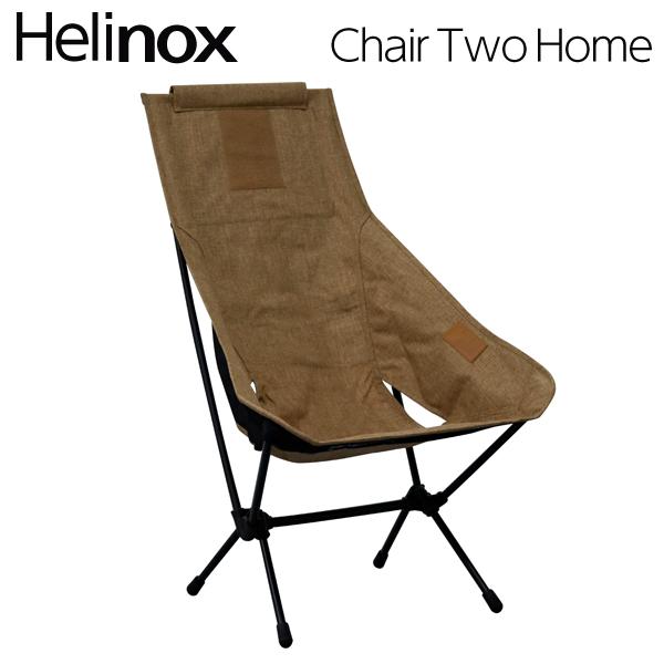 Helinox ヘリノックス Chair Two Home Cappucino チェアツーホーム カプチーノ 折りたたみチェア