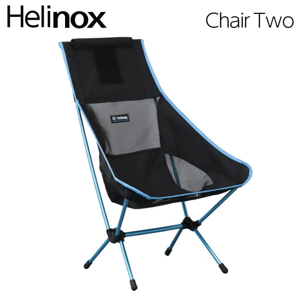 Helinox ヘリノックス Chair Two Black チェアツー ブラック 折りたたみチェア