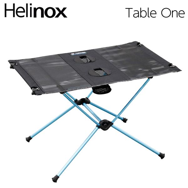 Helinox ヘリノックス Table One Black テーブルワン ブラック 折りたたみテーブル