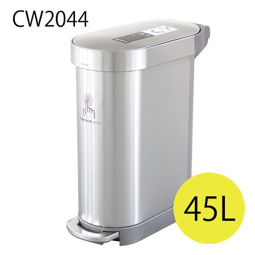 Simplehuman ゴミ箱 スリム ステップカン ステンレス 45L CW2044