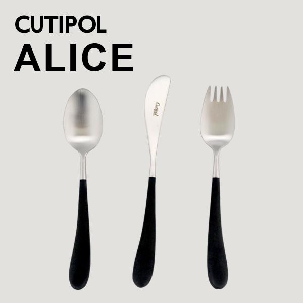 Cutipol クチポール ALICE Black アリス ブラック 3本セット