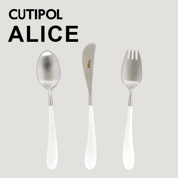Cutipol クチポール ALICE White アリス ホワイト 3本セット
