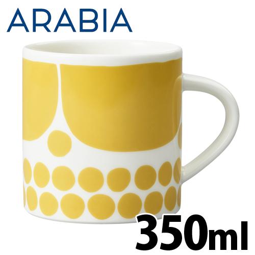 Arabia アラビア Sunnuntai スンヌンタイ マグカップ 350ml