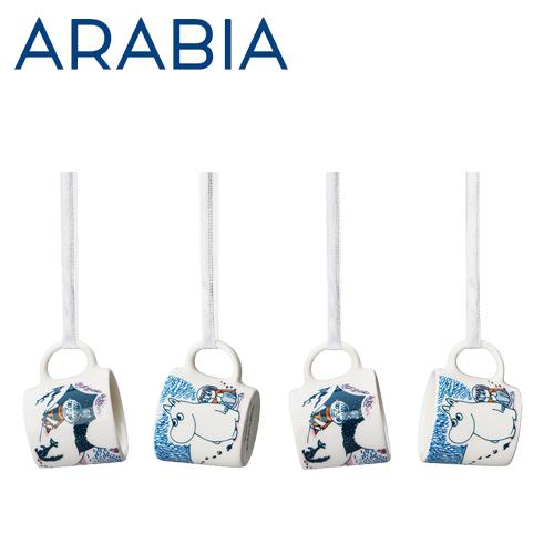 Arabia Moomin ムーミン ミニマグ クラウンスノーロード 4個セット