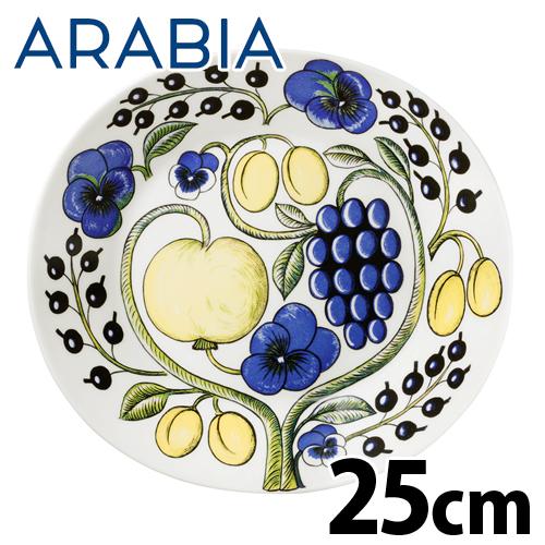Arabia Paratiisi パラティッシ オーバルプレート 25cm ブルー/イエロー BOX付