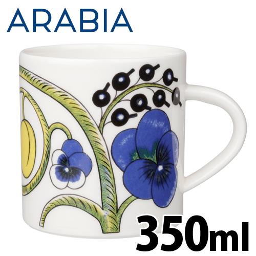 Arabia Paratiisi パラティッシ マグカップ 350ml ブルー/イエロー BOX付