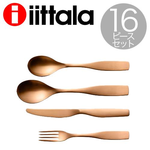 iittala イッタラ チッテリオ Citterio 98 デザートセット ローズゴールド 16点セット