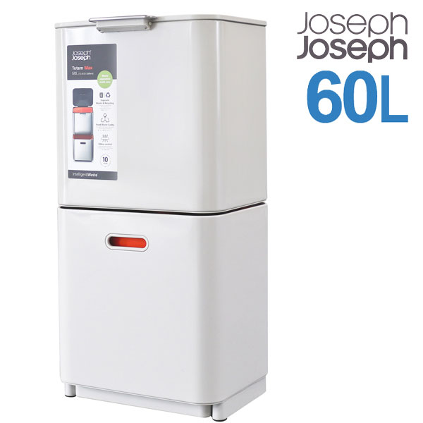 ジョセフジョセフ トーテム マックス 60L(30L+30L) ストーン Totem max 30061