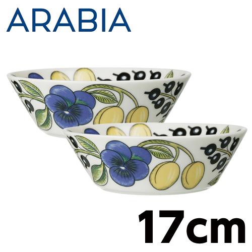 ARABIA アラビア Paratiisi Yellow イエロー パラティッシ ボウル ディーププレート 17cm 2個セット BOX付