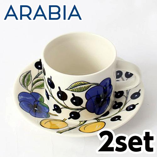 ARABIA アラビア Paratiisi Yellow イエロー パラティッシ コーヒーカップ&ソーサー 2セット 180ml BOX付