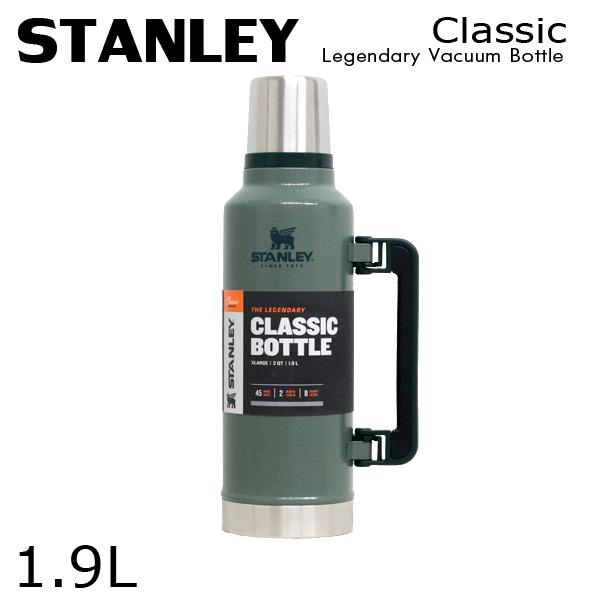STANLEY スタンレー Classic Legendary Vacuum Bottle クラシック 真空ボトル ハンマートーングリーン 1.9L 2.0QT