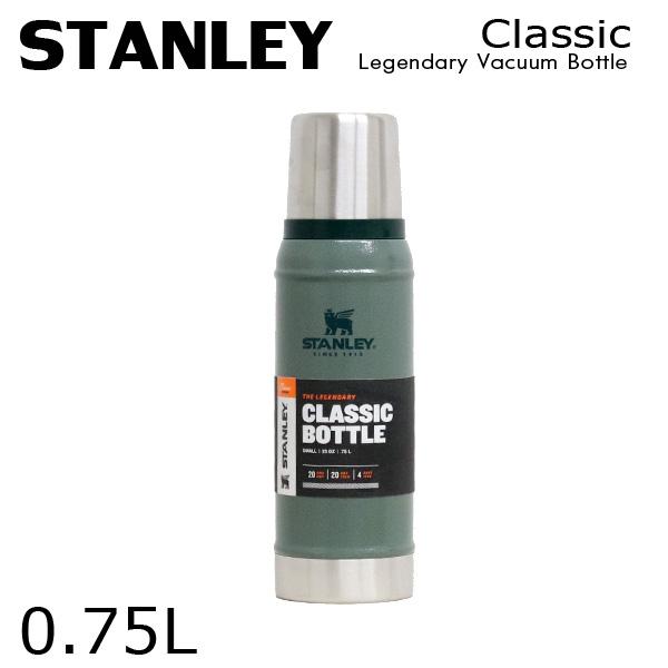 STANLEY スタンレー Classic Legendary Vacuum Bottle クラシック 真空ボトル ハンマートーングリーン 0.75L 25oz