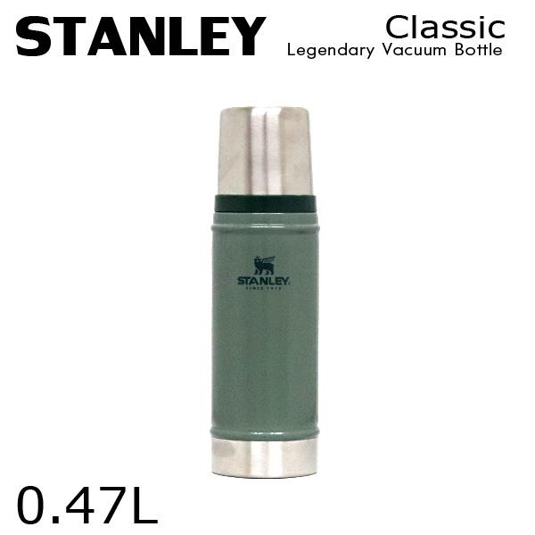 STANLEY スタンレー Classic Legendary Vacuum Bottle クラシック 真空ボトル ハンマートーングリーン 0.47L 16oz