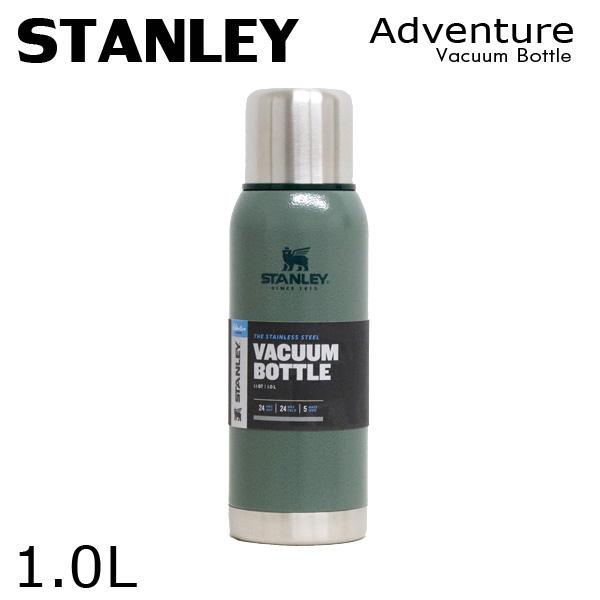 STANLEY スタンレー Adventure Vacuum Bottle アドベンチャー 真空ボトル ハンマートーングリーン 1.0L 1.1QT