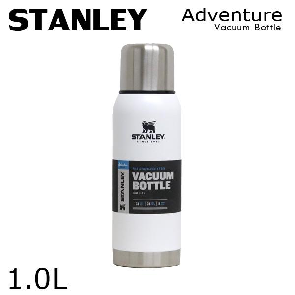 STANLEY スタンレー Adventure Vacuum Bottle アドベンチャー 真空ボトル ホワイト 1.0L 1.1QT