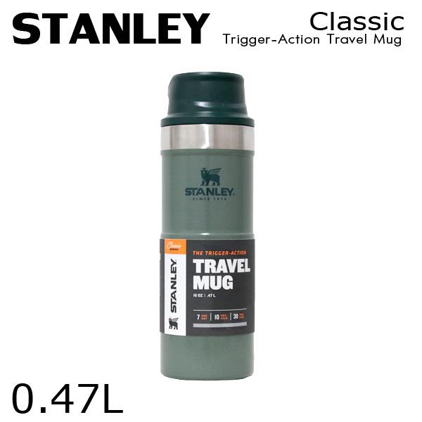 STANLEY スタンレー Classic Trigger-Action Travel Mug クラシック 真空ワンハンドマグ ハンマートーングリーン 0.47L 16oz