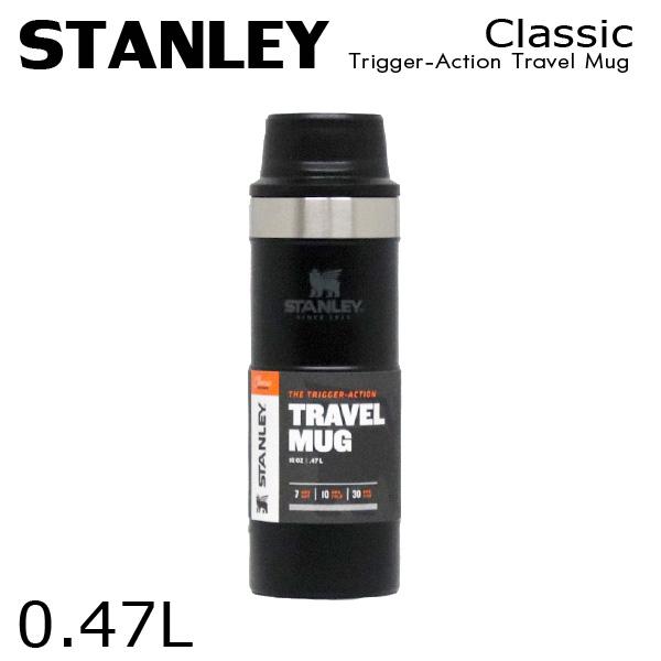 STANLEY スタンレー Classic Trigger-Action Travel Mug クラシック 真空ワンハンドマグ マットブラック 0.47L 16oz