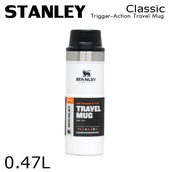 STANLEY スタンレー Classic Trigger-Action Travel Mug クラシック 真空ワンハンドマグ ホワイト 0.47L 16oz