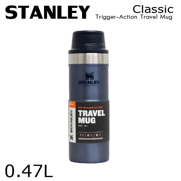 STANLEY スタンレー Classic Trigger-Action Travel Mug クラシック 真空ワンハンドマグ ロイヤルブルー 0.47L 16oz