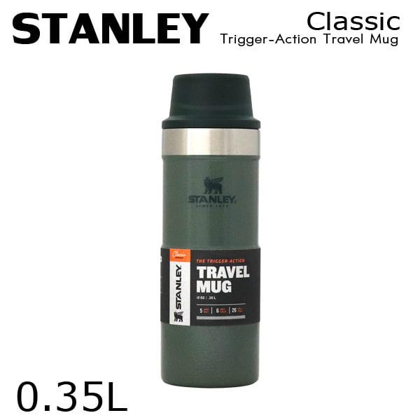 STANLEY スタンレー Classic Trigger-Action Travel Mug クラシック 真空ワンハンドマグ ハンマートーングリーン 0.35L 12oz