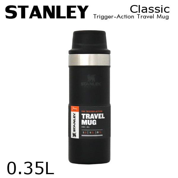 STANLEY スタンレー Classic Trigger-Action Travel Mug クラシック 真空ワンハンドマグ マットブラック 0.35L 12oz