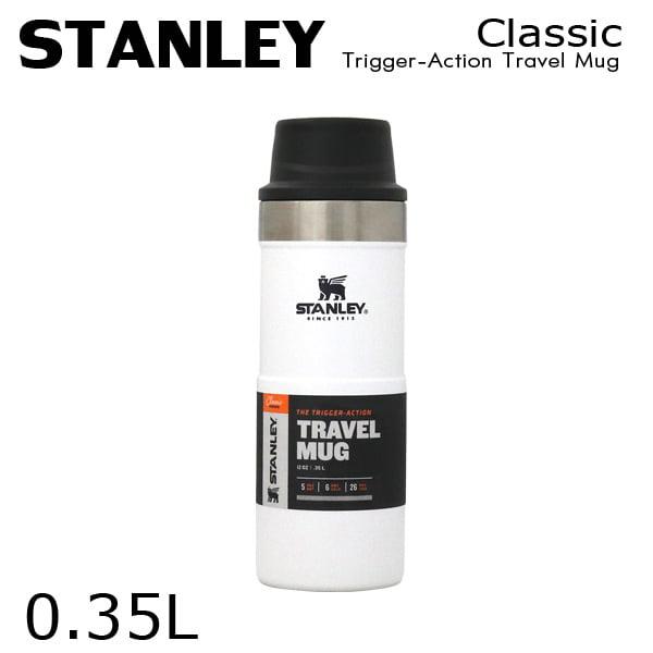 STANLEY スタンレー Classic Trigger-Action Travel Mug クラシック 真空ワンハンドマグ ホワイト 0.35L 12oz