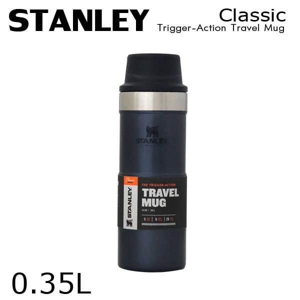 STANLEY スタンレー Classic Trigger-Action Travel Mug クラシック 真空ワンハンドマグ ロイヤルブルー 0.35L 12oz