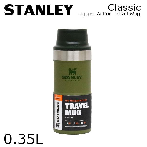 STANLEY スタンレー Classic Trigger-Action Travel Mug クラシック 真空ワンハンドマグ オリーブドラブ 0.35L 12oz