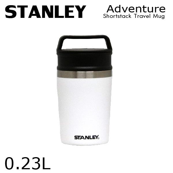 STANLEY スタンレー Adventure Shortstack Travel Mug アドベンチャー 真空マグ ホワイト 0.23L 8oz