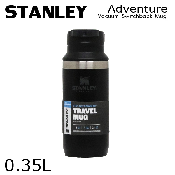 STANLEY スタンレー Adventure Vacuum Switchback Mug アドベンチャー 真空スイッチバック マットブラック 0.35L 12oz