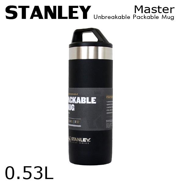 STANLEY スタンレー Master Unbreakable Packable Mug マスター 真空マグ マットブラック 0.53L 18oz