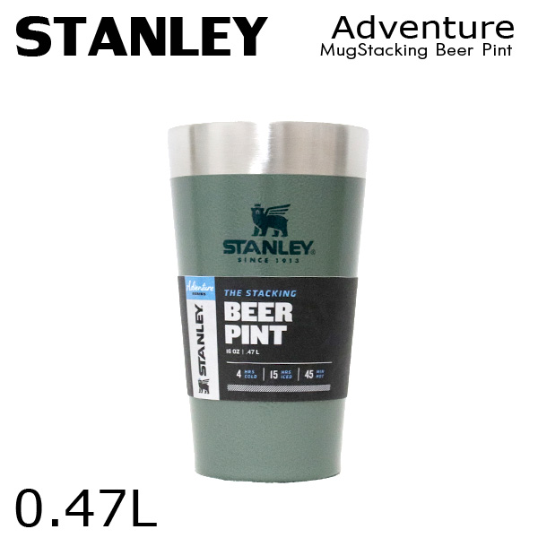 STANLEY スタンレー Adventure Stacking Beer Pint アドベンチャー スタッキング 真空パイント ハンマートーングリーン 0.47L 16oz