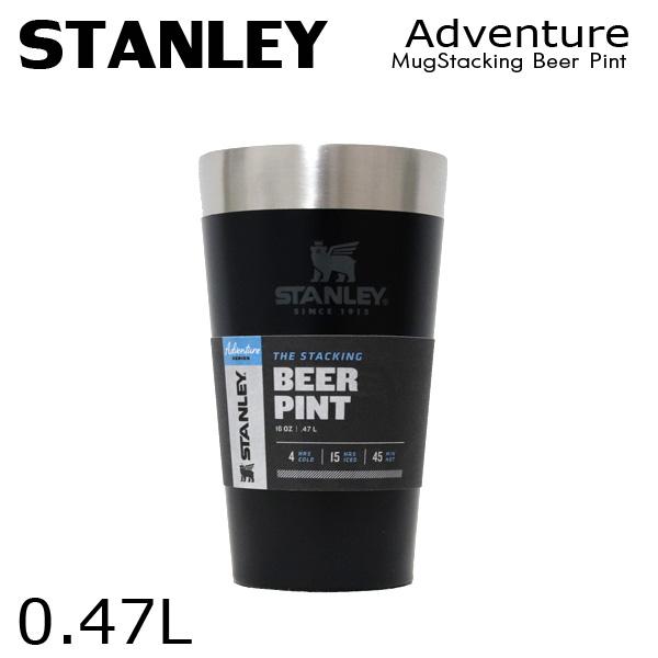 STANLEY スタンレー Adventure Stacking Beer Pint アドベンチャー スタッキング 真空パイント マットブラック 0.47L 16oz