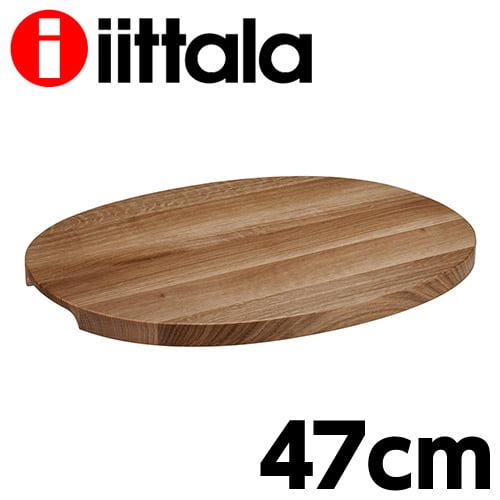 iittala イッタラ Raami ラーミ 木製サービングトレイ 47cm