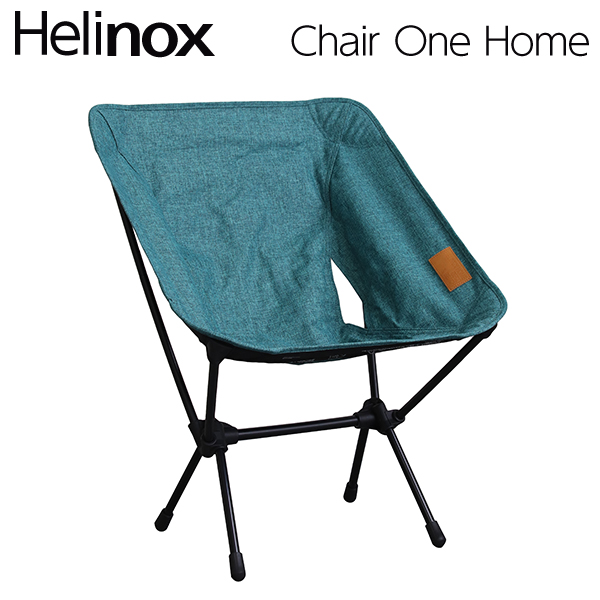 Helinox ヘリノックス Chair One Home Lagoon チェアワンホーム コンフォートチェア ラグーン 折りたたみチェア
