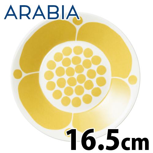 Arabia アラビア スンヌンタイ Sunnuntai ソーサー 16.5cm