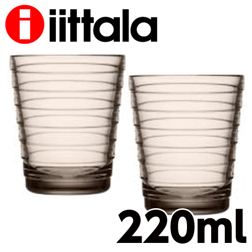 iittala イッタラ アイノアアルト Aino Aalto タンブラー 220ml リネン 2個セット