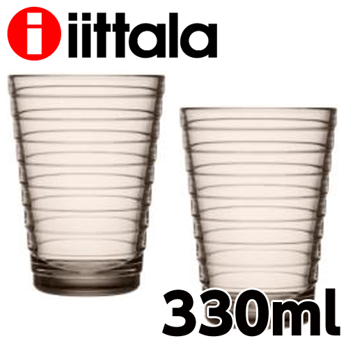 iittala イッタラ アイノアアルト Aino Aalto タンブラー 330ml リネン 2個セット